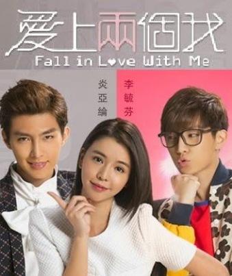 taiwan-drama_falling-love-with-me_ai-shang-liang-ge-wo_爱上两个我_aaron-yan_seoul-in-love-now-blog_7